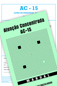 AC-15, Coleção